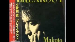 Makoto Ozone Album Breakout -  Black Forest