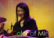 Korean No.1 Fusion Band Oriental Express V - Color of Mind
