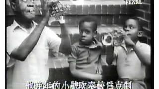 Short Louis Armstrong Documentary